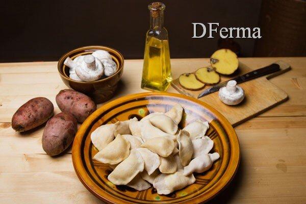 Домашние вареники с картофелем и грибами